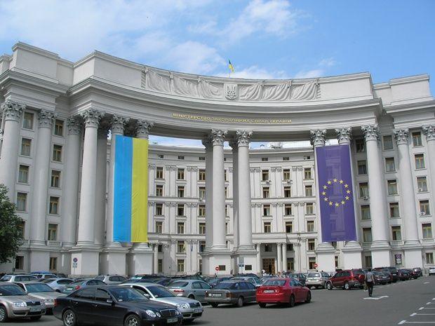 Министерство иностранных дел / uk.wikipedia.org